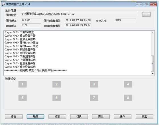 Rockchip Downloads - RK3188 / RK3066 / RK2918 - Drivers ...