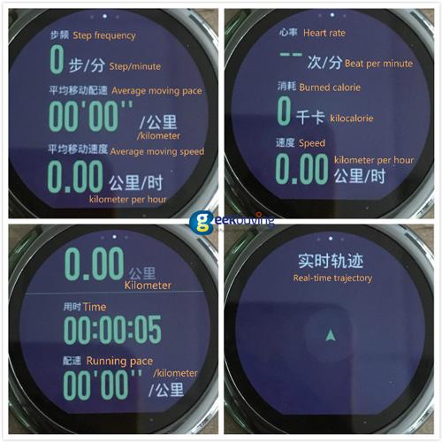 Amazfit-smart-watch-14(1)