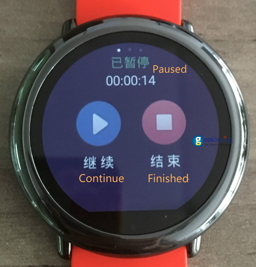 Amazfit-smart-watch-15