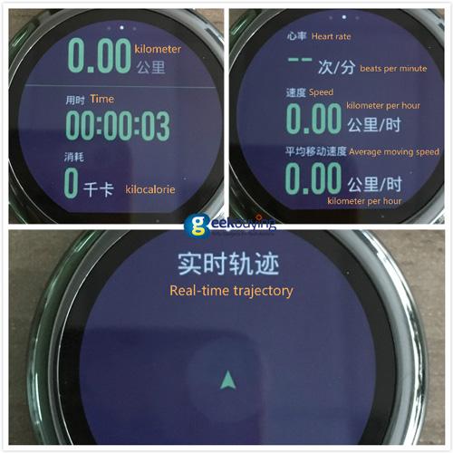 Amazfit-smart-watch-16(1)