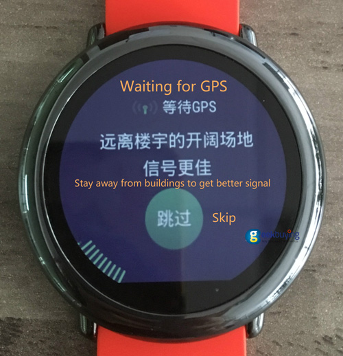Amazfit-smart-watch-5
