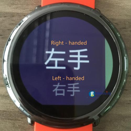 Amazfit-smart-watch-75