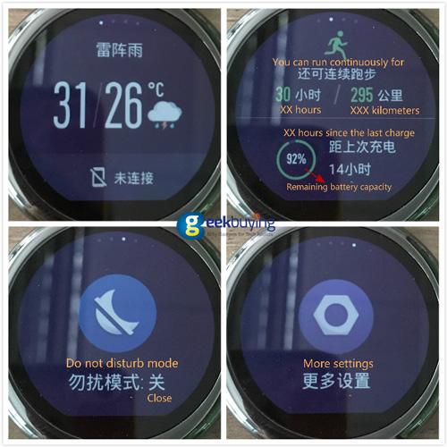 Amazfit-smart-watch-81
