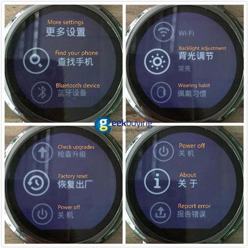 Xiaomi Huami Amazfit Sports Smart Watch Tutorial