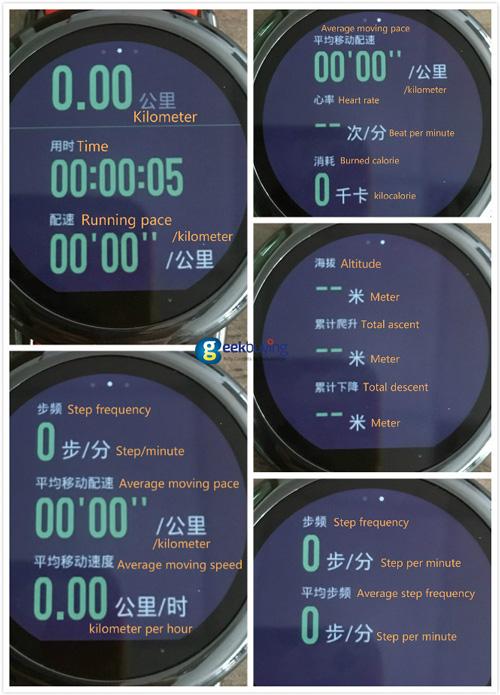 Amazfit-smart-watch-85