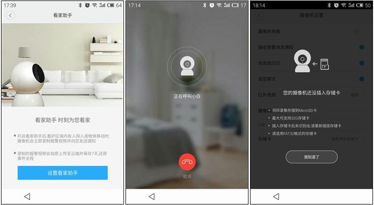Xiaomi MIJIA home camera-12