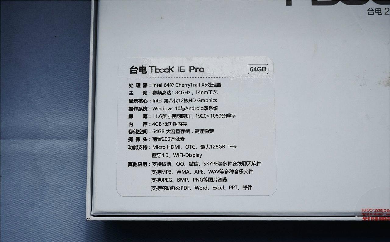teclast-tbook-16-pro-1