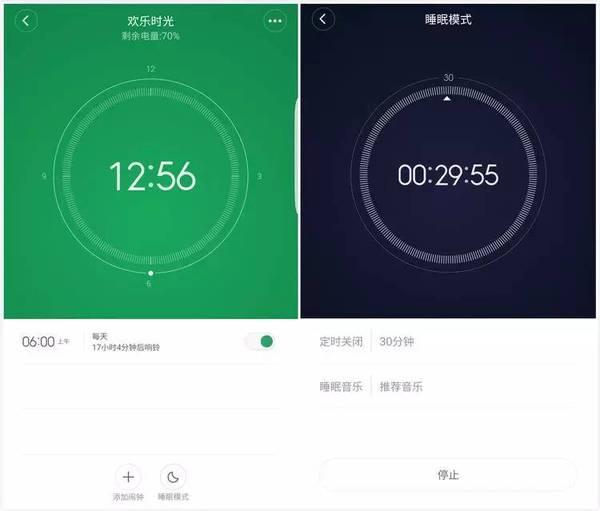 xiaomi-mi-alarm-clock-8