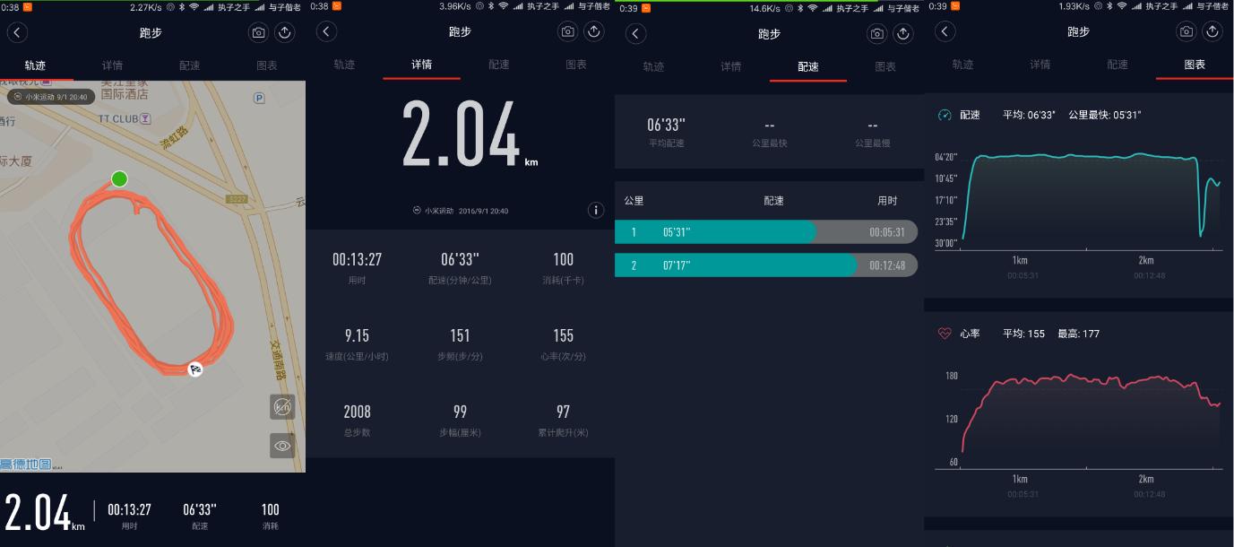 mi-band-2-app