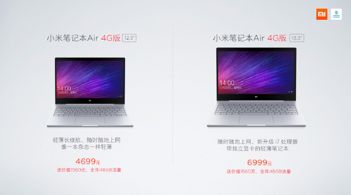 xiaomi-mi-notebook-air-4g-12