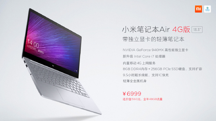 xiaomi-mi-notebook-air-4g-9