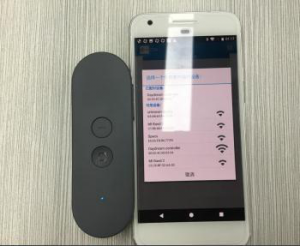 Virtoba S1 9-Axis Gyro Bluetooth 4 2 VR Game Handle Firmware