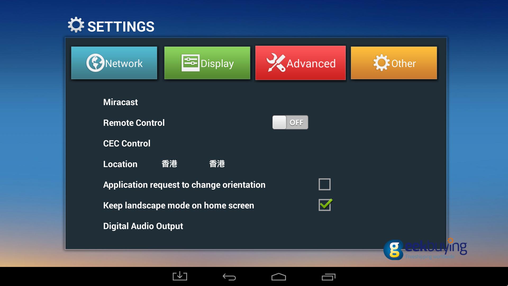 Amlogic Aml8726 Mxs Tablet Firmware Download tv stick/ tv box